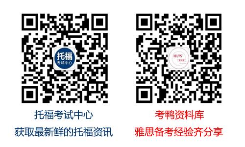 yuyan1486531071679697-a.jpg